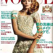 VogueJapan